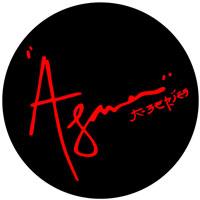 agana-logo-client-sws-digital-agency